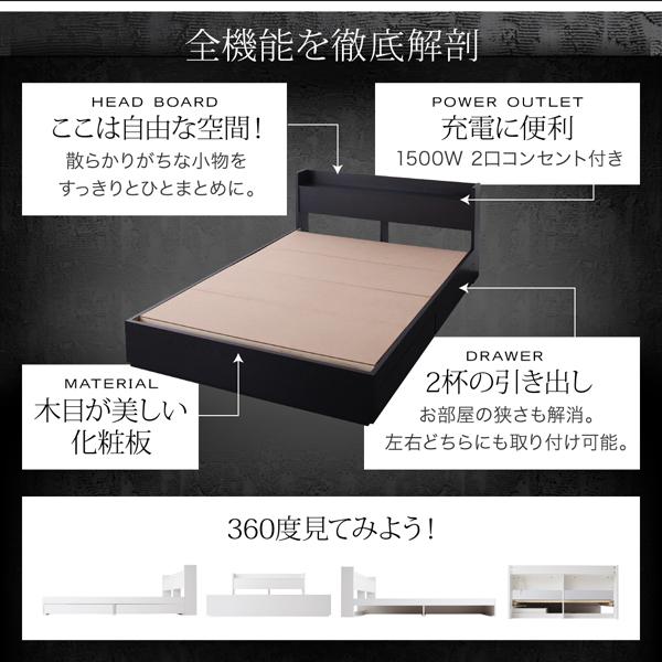 棚 コンセント付 収納 ベッド VEGA ヴェガ ベッドフレームのみ シングル