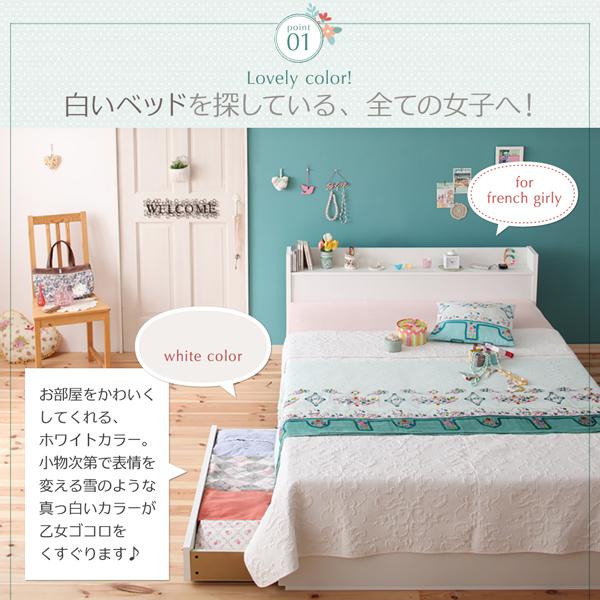 シングルベッド  激安 快適 通販 1人用