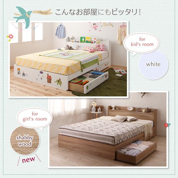 可愛いシングルベッド 激安 快適 通販 1人用