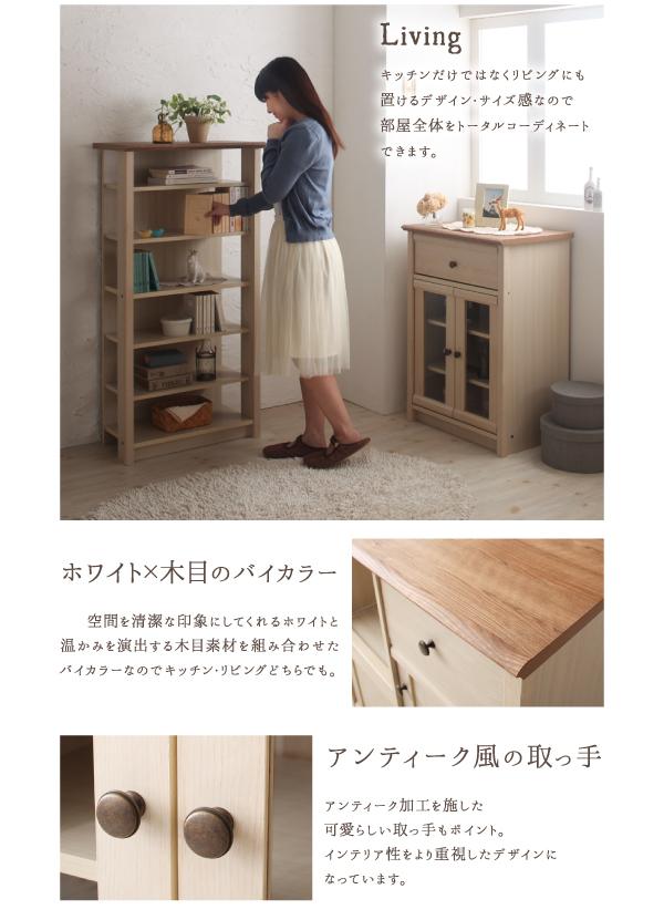 すき間 収納 キッチン カウンターワゴン
