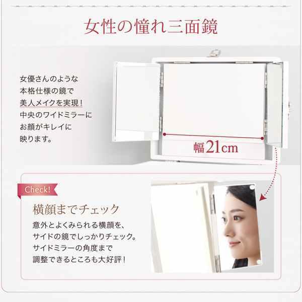 三面鏡付き カラフル 木製 メイクボックス 安い 激安 通販