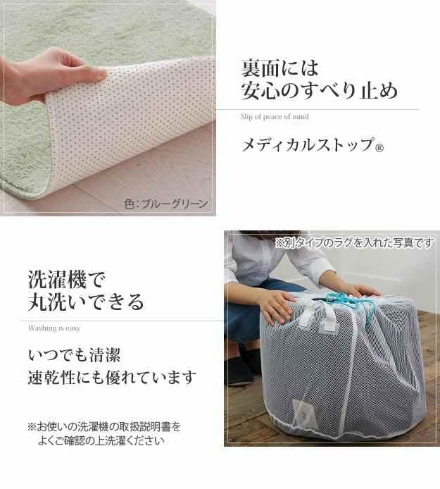 キッチンマット 洗濯 おすすめ おしゃれ 洗える 丸洗い インテリア 通販 180cm