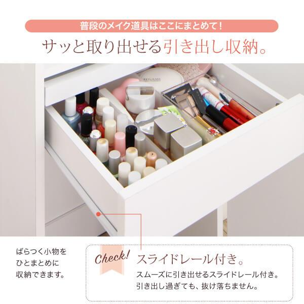 全身ミラーのすき間用 ドレッサー 姿見 安い 可愛い 化粧台 家具