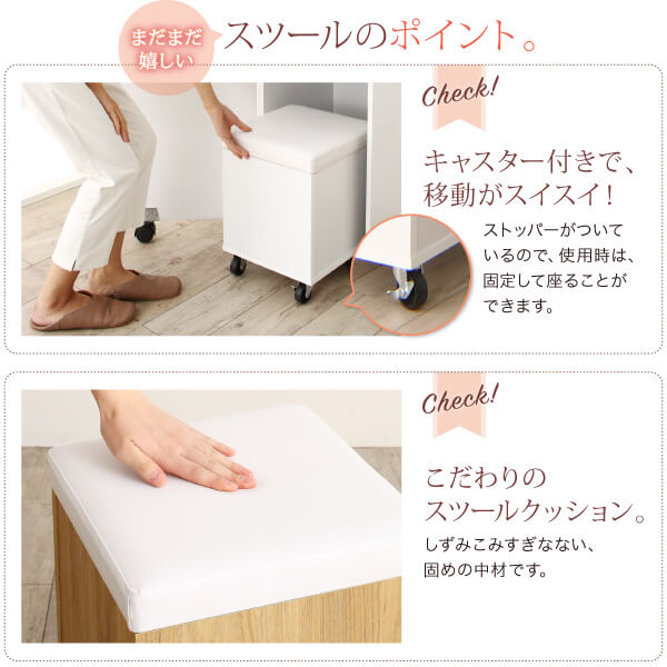全身ミラーのすき間用 ドレッサー ドレッサー 安い 可愛い 化粧台 家具