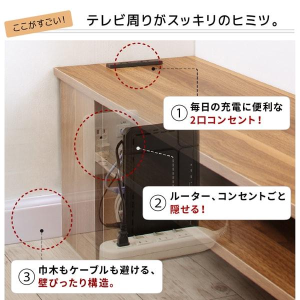 TVボード 通販 テレビボード 家具 通販 おしゃれ 配線隠し