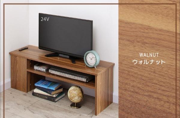 TVボード 通販 テレビボード 家具 通販 おしゃれ