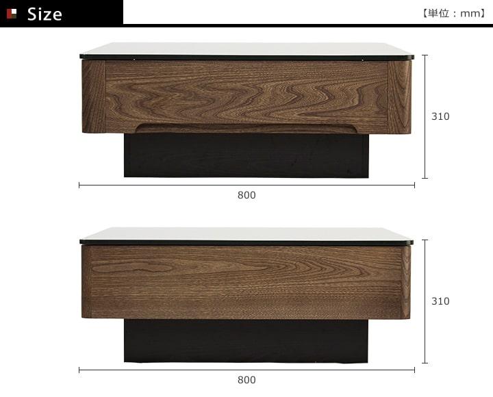 テーブル 家具 通販 インテリア