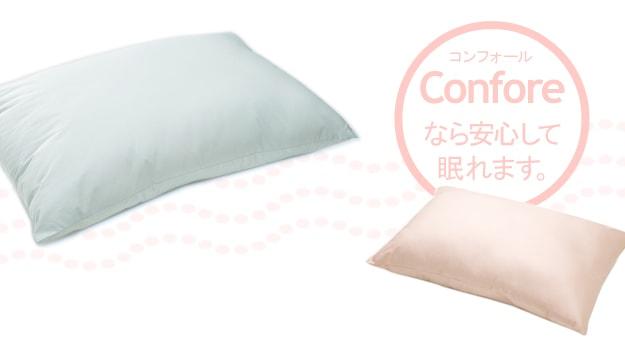 まくら 枕 アレルギー症状 日本製 丸洗い