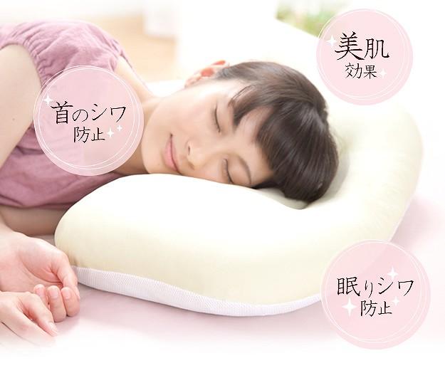 洗える枕 ストレッチ素材 肩コリ ストローパイプ 枕高
