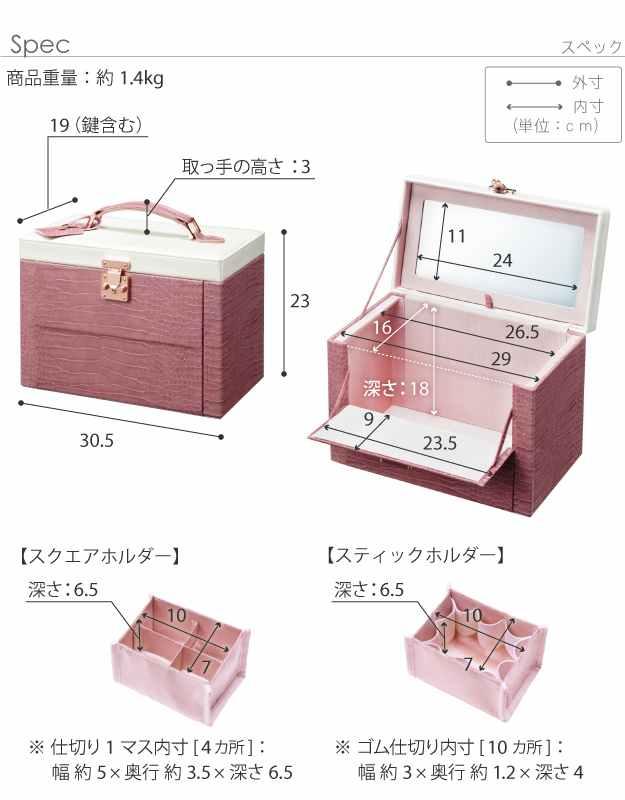 化粧箱 メイクボックス  ネックレス おすすめ 安い 激安 通販