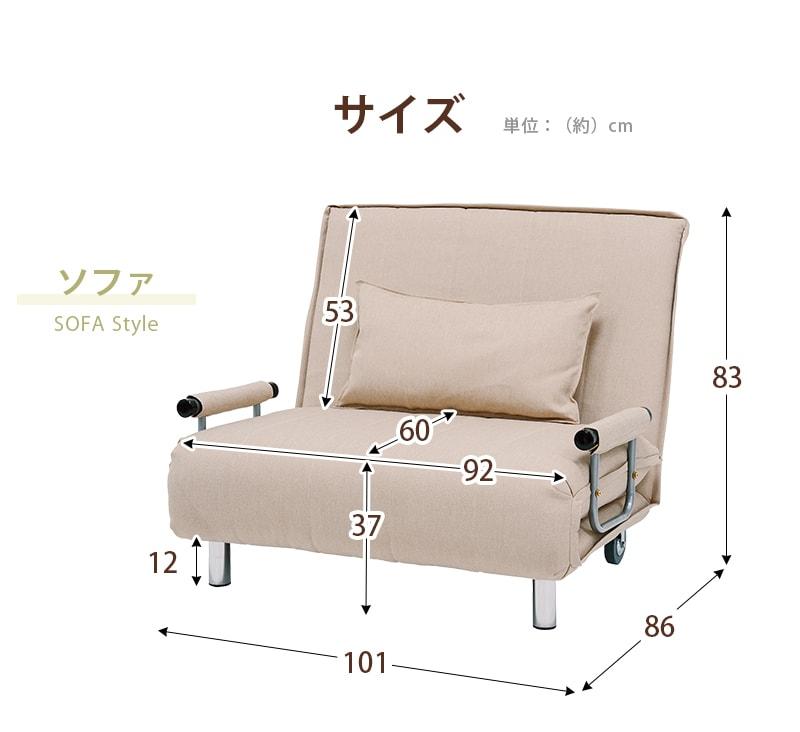 シングルベッド ソファーベッド 激安 快適 通販 1人用