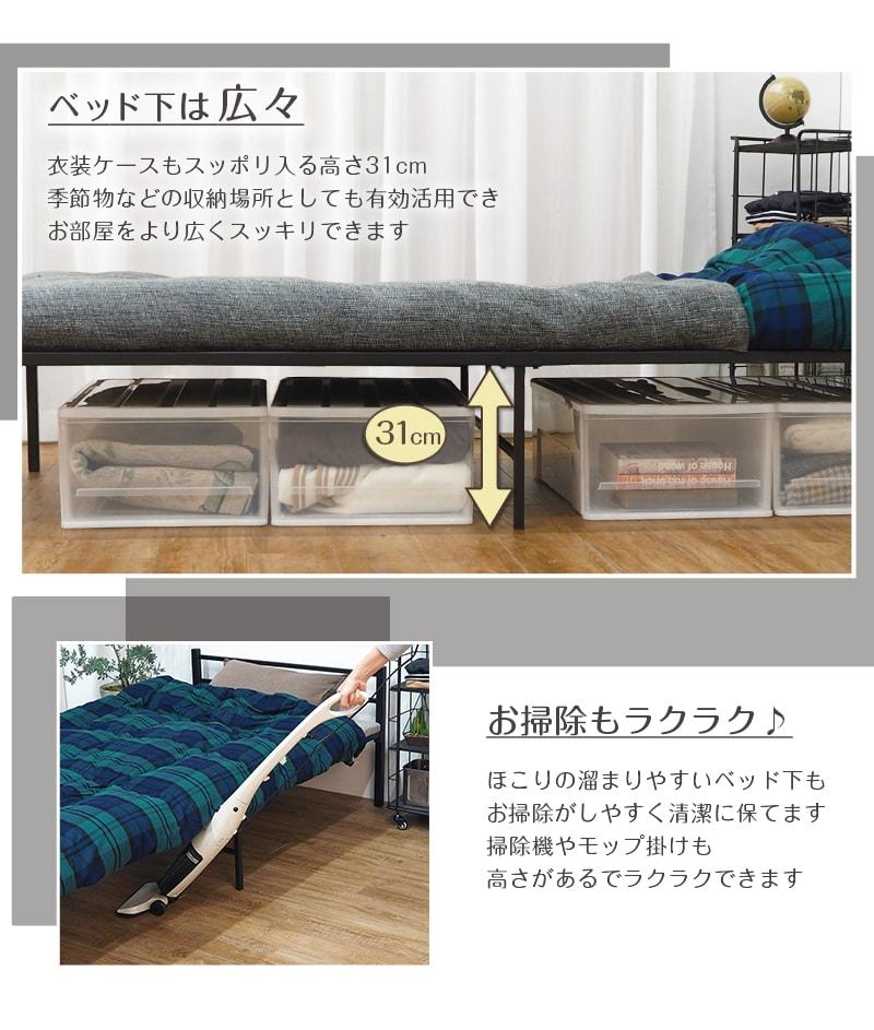 シングルベッド ベッド 激安 快適 通販 1人用