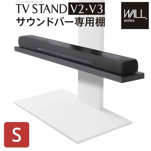 WALL[ウォール]壁寄せテレビスタンド サウンドバー専用棚 幅60cm