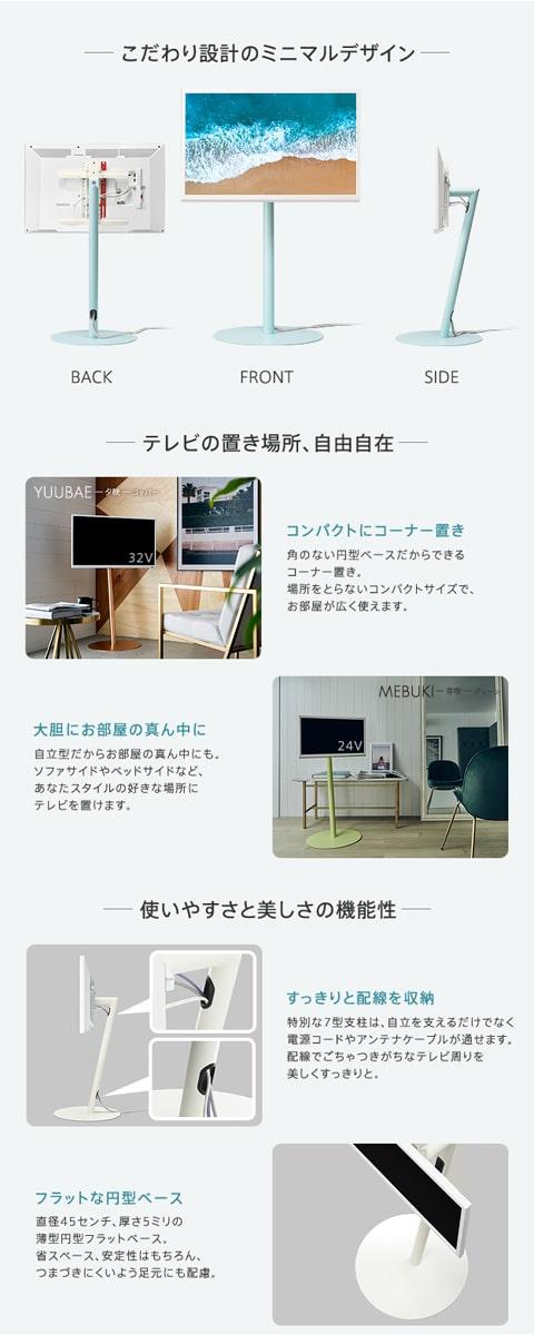 テレビ スタンド 家具 TVボード 通販