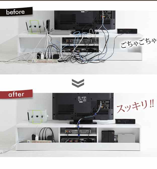 テレビ台 TVボード 通販 テレビボード 家具 通販 おしゃれ