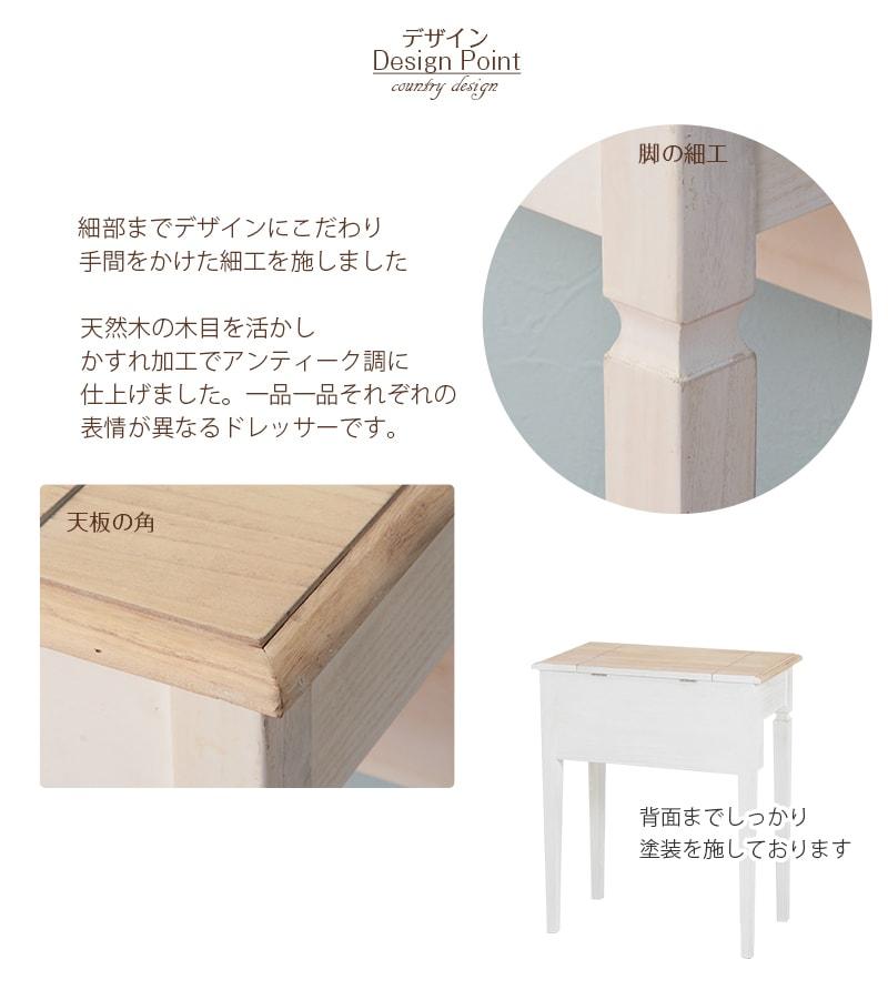 ドレッサー 化粧台 テーブル おしゃれ 鏡台 収納 スツール