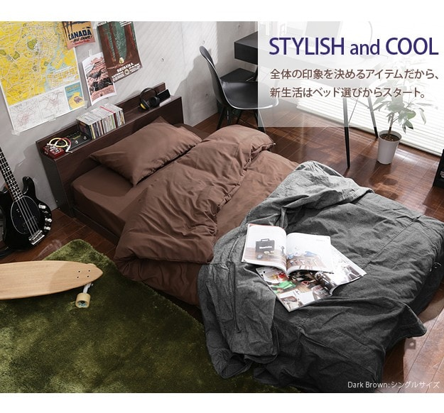 シングルベッド 激安 快適 通販 1人用 家具
