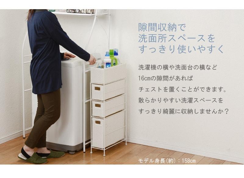 ランドリーチェスト 洗濯 収納 おすすめ 安い 激安 1人暮らし スリム ランドリーボックス