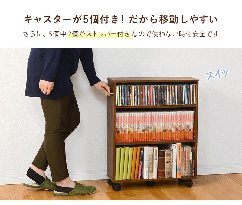 コンパクト マガジンラック キャスター付き すきま 本棚 雑誌 棚 漫画