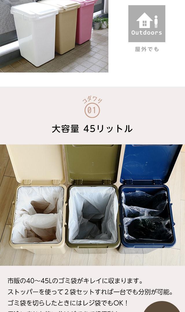 ゴミ箱 ダストボックス おすすめ 安い 激安 通販
