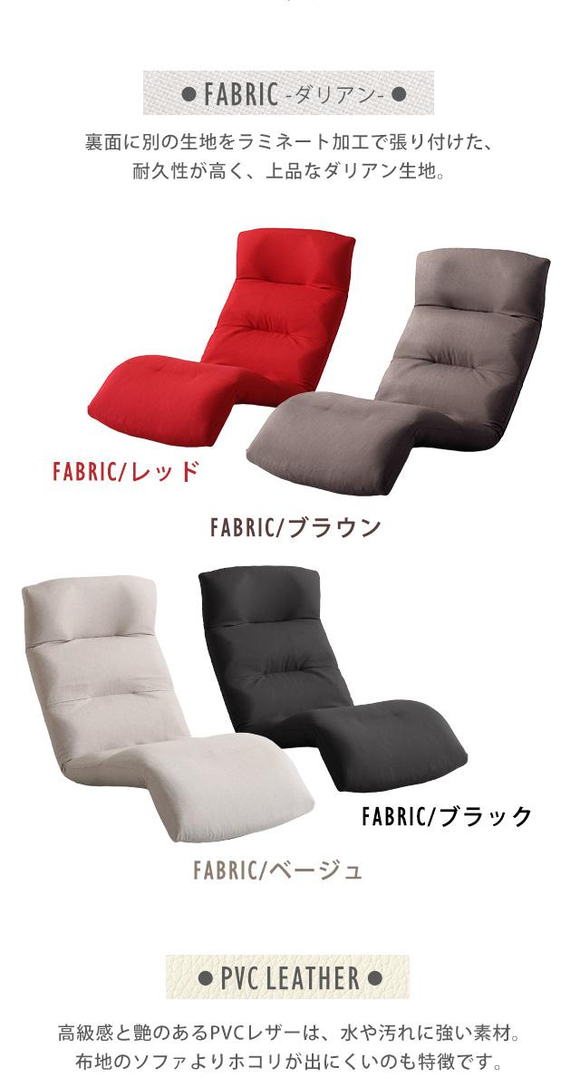ラクラク座椅子
