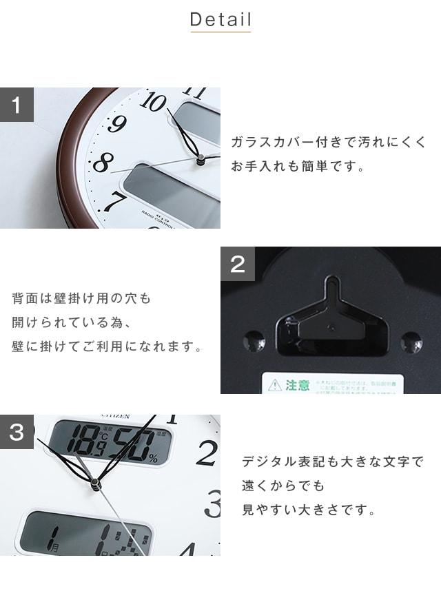シチズン掛時計