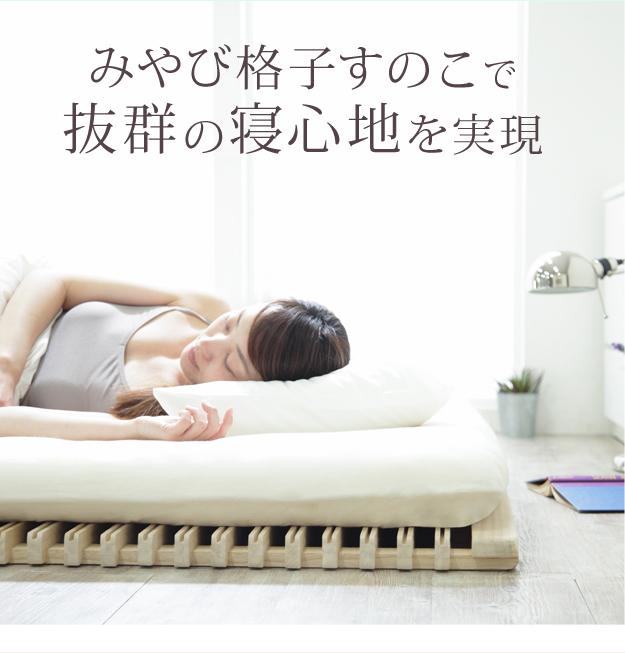 シングルベッド おしゃれ 人気 通販 すのこ