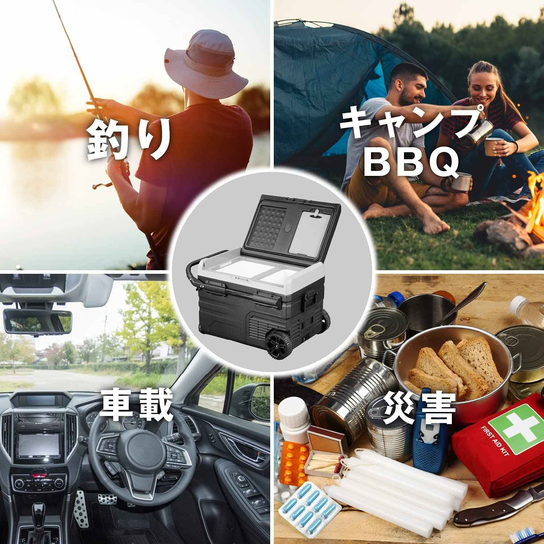 クーラーボックス,冷蔵庫,ポータブル,BBQ,釣り,キャンプ