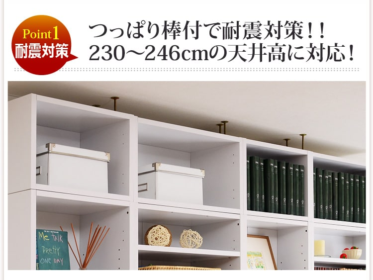 収納家具 本棚 壁面 通販
